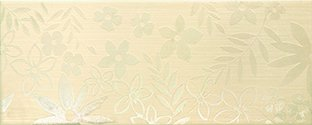 Beige Decoro Vanish 20x50